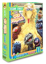 Sesame Street 1969 on DVD